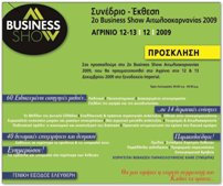business-show
