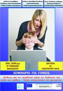 http://www.nafpaktiaki.gr/images/stories/kemop.jpg